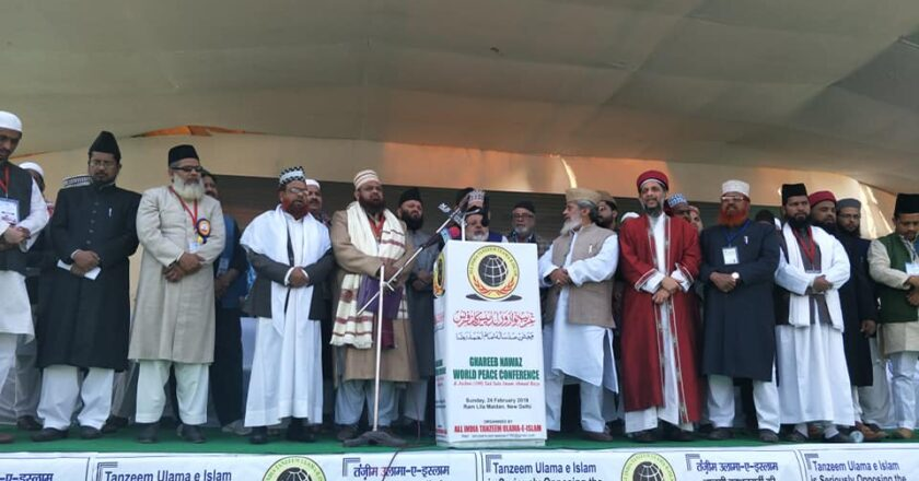At Khwaja Garib Newaz International Peace Conference, Ramlila Maidan, Delhi, India