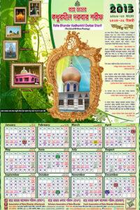 Annual Calendar 2013 - Rahe Vander Tariqa