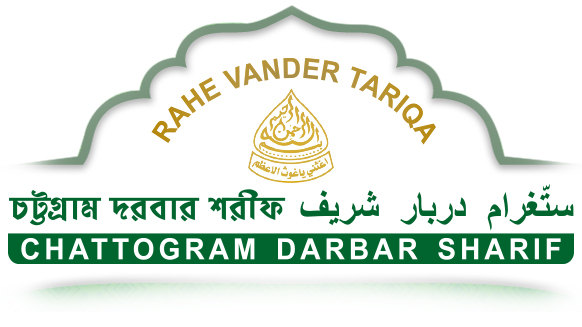 Chattogram Darbar Sharif Logo & Name