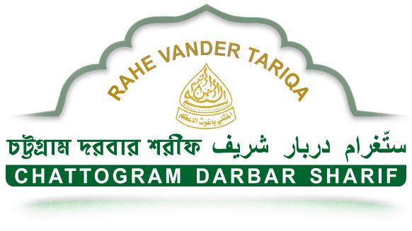 Chattogram Darbar Sharif Logo & Name