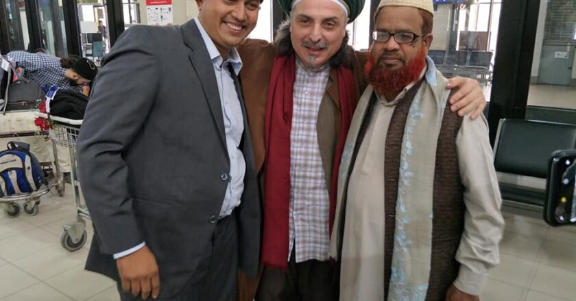 With International Sufi Guests 01