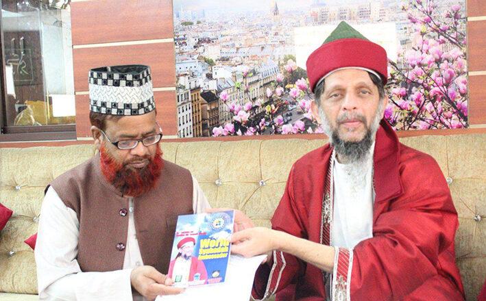 World Syahadah Vision collaborates with Rahe Vander Tariqa