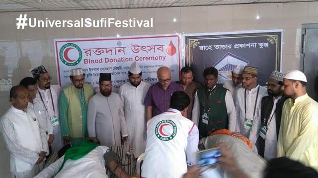 Rahe Bhander Observd 14th BLOOD DONATION CEREMONY
