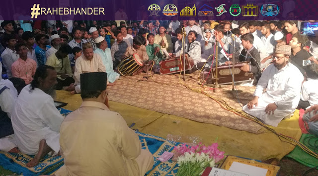 56th URS-e Hayati observed at Rahe Bhander