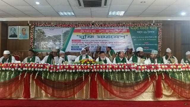 Sufism patronizing global peace: Syed Nazibul Bashar Maizbhanderi MP