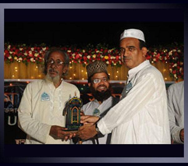 Rahe Vander Ennoble Award
