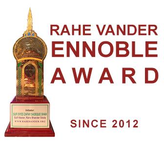 Rahe Vander Ennoble Award - Since 2012
