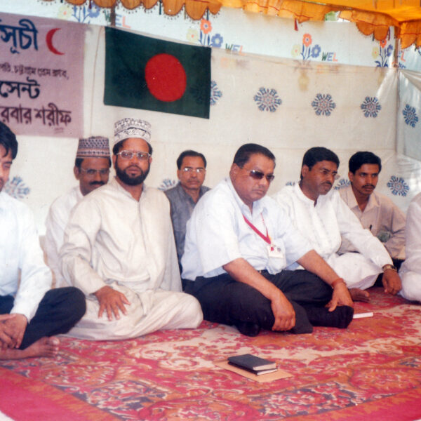 মহাত্মা সম্মেলন – Universal Sufi Festival 2005