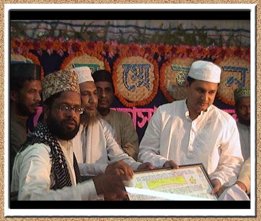 মহাত্মা সম্মেলন – Universal Sufi Festival 2008