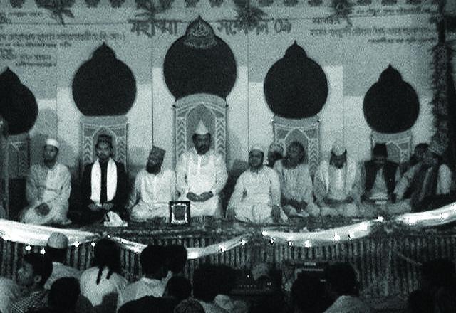 মহাত্মা সম্মেলন – Universal Sufi Festival 2009