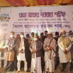 Rahe Vander observed Dulha-e Hajrath's 52nd Annual URS Mubarak
